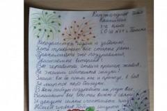 Кинжагулов-Илья